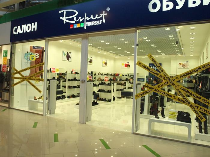 Работа В Магазине Обуви Респект